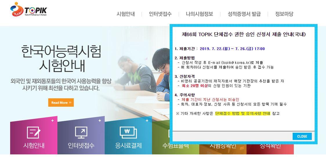 Topik- ứng dụng thi tiếng Hàn
