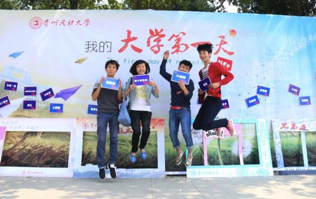 Cơ hội du học Trung Quốc
